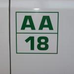 Alfa Alfa 18 (fuori servizio)